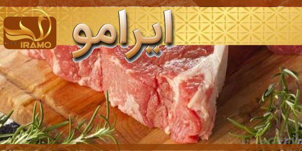 فروش عمده گوشت شترمرغ با کیفیت