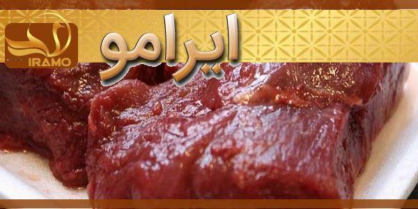 سایت صادرات گوشت شترمرغ به کشور عراق