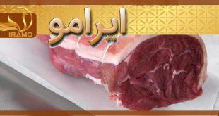صادرات گوشت شترمرغ به عراق