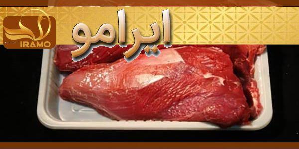 فواید مصرف گوشت شترمرغ