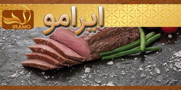 بسته بندی گوشت شترمرغ
