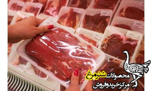گوشت شترمرغ پرورشی بسته بندی