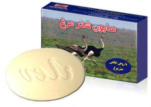 قیمت باورنکردنی صابون شترمرغ