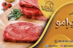 شرکت پخش گوشت شترمرغ