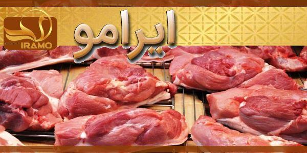گوشت ران شترمرغ