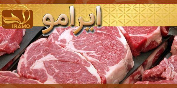 خرید گوشت ران شترمرغ
