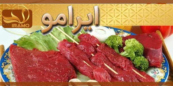 بازار خرید و فروش گوشت شترمرغ
