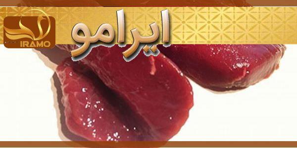 قیمت گوشت شترمرغ