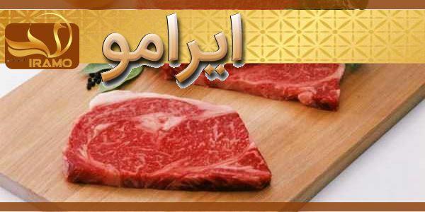 بهترین بازار خرید و فروش گوشت شترمرغ